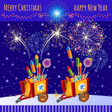 Fireworks in honor of the Christmas and new year. Festive fireworks in honor of the Christmas and new year Stock Images