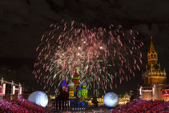 Fireworks at the international festival of military orchestras Spasskaya tower Royalty Free Stock Photo