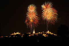Fireworks. Light travel KhaoWang night Phetchaburi AnnualFair royalty free stock photography