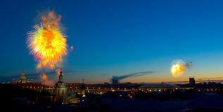 Fireworks in Moscow Royalty Free Stock Photos
