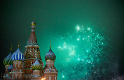 Fireworks in Moscow Stock Photography