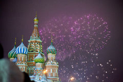Fireworks in Moscow Royalty Free Stock Images