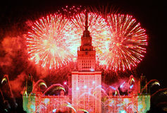 Fireworks near University in Moscow Royalty Free Stock Photography