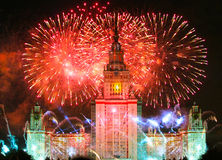 Fireworks near University in Moscow Stock Photography