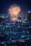 Fireworks night scene Royalty Free Stock Image