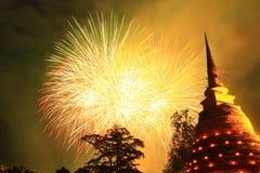 Sky fireworks stock image