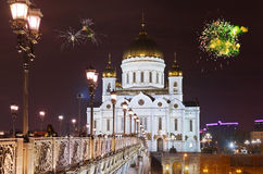 Fireworks over cathedral of Christ the Savior in Moscow Stock Photography