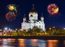 Fireworks over cathedral in Moscow Stock Images