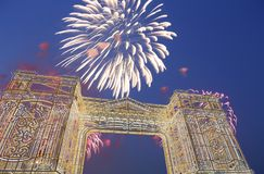 Fireworks over the Christmas and New Year holidays illumination in Moscow city center at night, Russia Stock Images