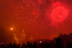 Fireworks over the main building of Moscow State University Royalty Free Stock Photo