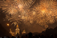 Fireworks over the main building of Moscow State University Stock Image