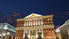 Fireworks over the Moscow city center and Government building on Tverskaya street, Russia.  stock footage
