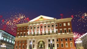 Fireworks over the Moscow city center and Government building on Tverskaya street, Russia with zoom.  stock video