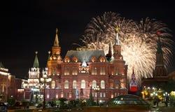 Fireworks over Moscow, Manezhnaya Square Royalty Free Stock Image