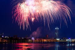 Fireworks over night city - Yekaterinburg Royalty Free Stock Photo