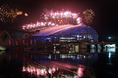 Fireworks over the stadium Fish Royalty Free Stock Image