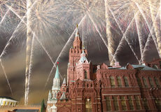 Fireworks over the State Historical Museum at night. Moscow, Russia Royalty Free Stock Photo