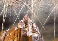 Fireworks over the State Historical Museum at night. Moscow, Russia Royalty Free Stock Photos