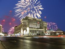 Fireworks Over The Christmas And New Year Holidays Illumination And Four Seasons Hotel At Night. Moscow. Russia Royalty Free Stock Photo