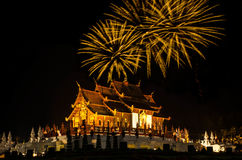 Fireworks in Royal Pavilion or Ho Kham Luang in thai name,Chiang Mai at North of Thailand Stock Photography