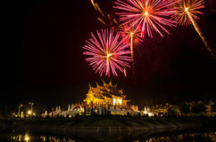 Fireworks in Royal Pavilion or Ho Kham Luang in thai name,Chiang Mai at North of Thailand Royalty Free Stock Image