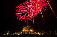 Fireworks in Royal Pavilion or Ho Kham Luang in thai name,Chiang Mai at North of Thailand Royalty Free Stock Photos