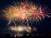 Fireworks. salute. The people looking at salute Stock Images