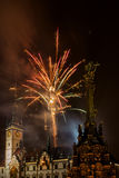 Fireworks. In town, Vatan new year Stock Image