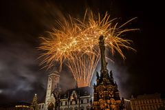 Fireworks. In town, Vatan new year Royalty Free Stock Photo