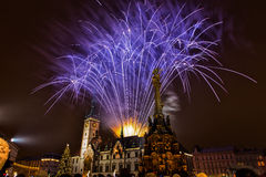 Fireworks. In town, Vatan new year Stock Photo