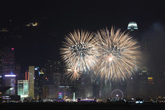Fireworks at Victoria Harbor in Hong Kong Royalty Free Stock Images
