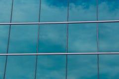 Firma buduje nadokiennego szkło Zdjęcia Stock