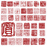 Firma china Fotografía de archivo libre de regalías