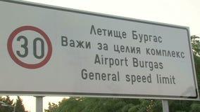 Firme adentro el aeropuerto Burgas, Bulgaria almacen de metraje de vídeo
