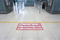 Firme en el piso, ninguna zona de espera Fotografía de archivo libre de regalías