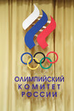 Firmenzeichen des russischen Olympischen Komitees Stockfoto