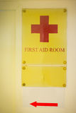First aid room sign Royalty Free Stock Photo