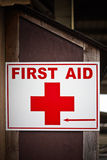 First aid sign Stock Image