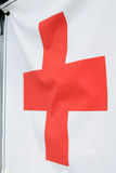 First aid symbol Royalty Free Stock Photography