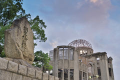 Atomic bomb in war, in Hiroshima, Japan. The first Atomic bomb in war, in Hiroshima, Japan Royalty Free Stock Photography