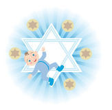 First-born baby, and five silver coins buy. Religious Jews have the custom of redeeming the firstborn boys, five silver coins Stock Image