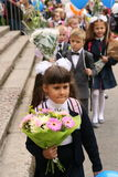 The first call. September 1, Knowledge Day in Russian school. Day of Knowledge. First day of school. Stock Photography