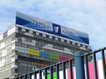 First channel building TV Moscow Russia Stock Images