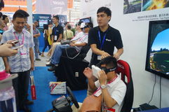 First China smart equipment industry expo, held in Shenzhen Convention and Exhibition Center Royalty Free Stock Photos