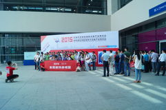 First China smart equipment industry expo, held in Shenzhen Convention and Exhibition Center Stock Photography