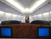 First Class. Wide angle shot of the First Class cabin of a major international airlines Royalty Free Stock Photos