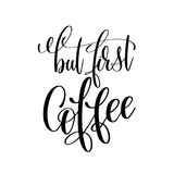 But first coffee black and white hand written lettering Royalty Free Stock Photos