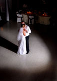 First dance. A couple's first dance at their wedding Stock Photography