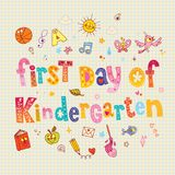 First day of kindergarten banner Stock Image