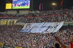 First elected civilian president after the revolut. A banner written 'President Mohamed Morsy's first elected civilian president after the revolution' President stock photo
